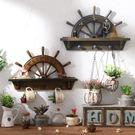 壁掛地中海裝飾掛件船舵復古創意家居玄關墻面掛鉤服裝店鋪木質壁掛 雙12交換禮物