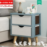 床頭櫃床頭櫃簡約現代小櫃儲物櫃床邊小櫃子多功能經濟型簡易床頭櫃北歐 LX聖誕節