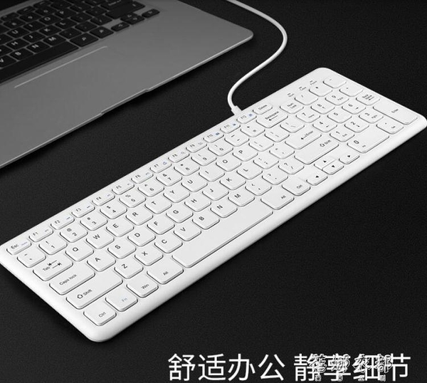 (免運)BOW航世 巧克力鍵盤有線台式電腦筆記本USB外接家用辦公打字專用蘋