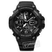 CASIO / MCW-100H-1A3 / 卡西歐 三眼計時 防水100米 橡膠手錶 黑x銀框 50mm