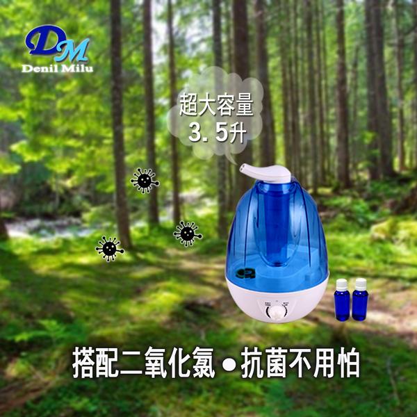 宇晨Denil Milu 3.5L超大容量水氧加濕機MU-216(加贈二氧化氯+活化劑-乙組)