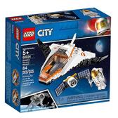 60224【LEGO 樂高積木】城市系列 City-衛星維修任務 (6)