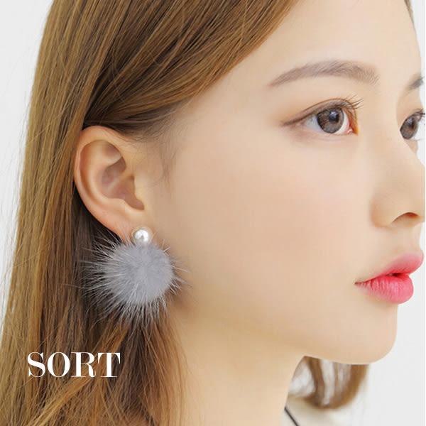 耳環 日韓氣質珍珠百搭膨膨毛球可愛造型耳環【1DDE0228】