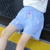 女童牛仔短褲2020夏季新款洋氣中大童洋氣短褲外穿女孩牛仔熱褲潮 艾瑞斯居家生活