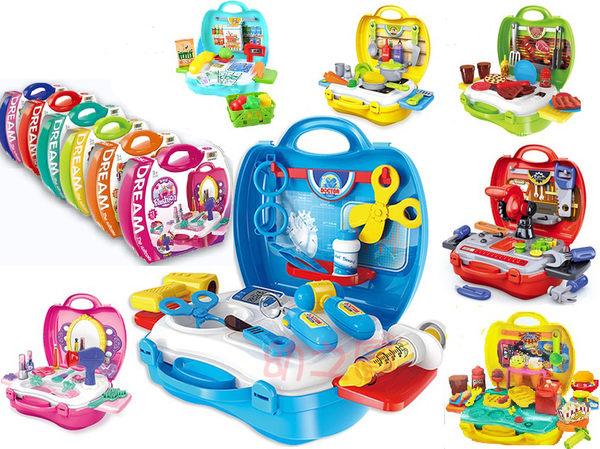 *幼之圓*最新款~手提箱全系列~醫護手提箱/化妝提箱/廚房組等超多款式~家家酒玩具