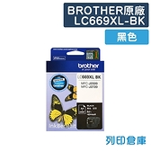 原廠墨水匣 BROTHER 黑色 高容量 LC669XL-BK / LC669XLBK /適用 Brother MFC J2320/J2720