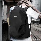 後背包後背包背包男大學生高中學生書包戶外輕便大容量時尚潮流旅行雙肩包  莫妮卡小屋