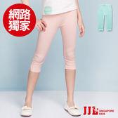 網路獨家-JJLKIDS 女童  側蕾絲彈力柔棉六分內搭褲(2色)