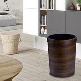 垃圾桶家用木紋歐式復古酒店客廳廚房衛生間無蓋帶壓圈垃圾筒【巴黎世家】