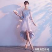 晚禮服裙女2020新款端莊大氣名媛韓版伴娘服短款派對小禮服洋裝夏