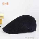 帽子男秋冬保暖鴨舌帽休閒百搭毛呢帽韓版時尚貝雷帽新品畫家帽子