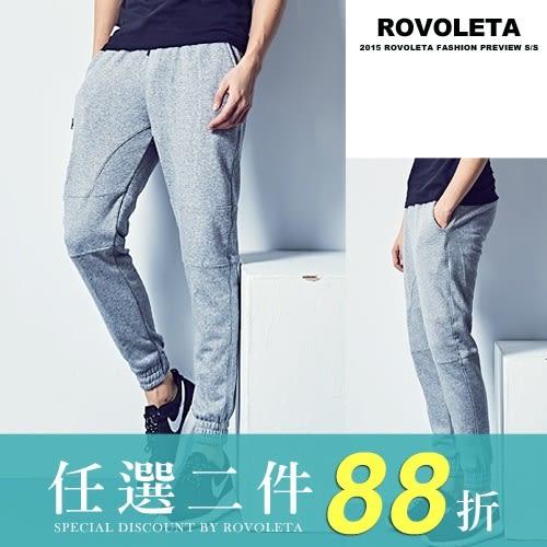側拉鍊棉質縮口褲【MO-87015】(ROVOLETA)