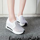 夏透氣休閒網面小白鞋百搭舒適鏤空學生運動鞋內增高女鞋【潮咖地帶】