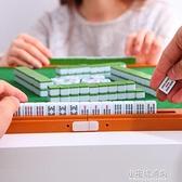 麻將折疊收納桌面迷你袖珍  【全館免運】