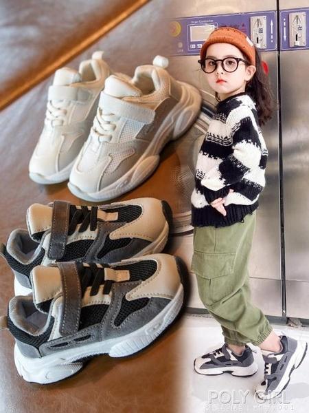 男童鞋子新款春秋季寶寶運動鞋兒童二棉鞋女童鞋加絨潮老爹鞋 poly girl