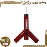 【Camperson 33mm 90度Y叉《紅》】CS10044/天幕營柱/露營/露營用具