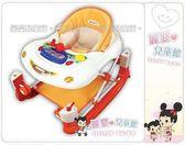 麗嬰兒童玩具館~台製Monarch(BabyBabe)二用搖馬學步車.螃蟹車.超熱賣款./鮮澄