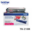 【brother】TN-210M 原廠紅色碳粉匣
