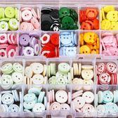 紐扣 兒童紐扣扣子可愛嬰兒衣服紐扣小寶寶毛衣鈕扣彩色手工卡通小扣子