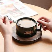 創意美式咖啡杯碟勺 歐式茶具茶水杯子套裝 陶瓷情侶杯馬克杯【快速出貨八折優惠】