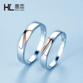 情侶戒指一對銀日韓簡約刻字男女對戒素圈原創意設計 【快速出貨】