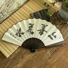 扇子 匠物折扇男士扇子中國風工藝扇10寸...