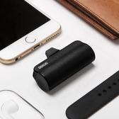iWALK口袋手機充電寶超薄蘋果x便攜小米巧type-c通用迷你行動電源