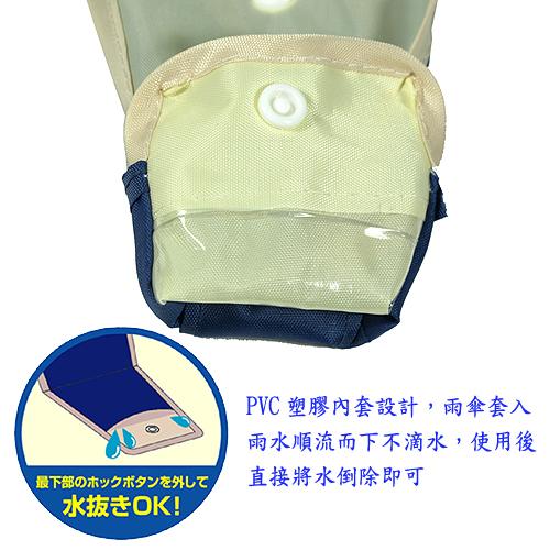 <特價出清>日式車用3把傘不滴水雨傘套【AE10049】99愛買小舖