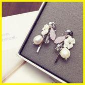 韓版百搭貝殼珍珠花朵耳釘飾品耳墜耳環配飾