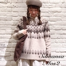 「Winter」2Way緹花鉤織圓領開襟針織衫 (提醒 SM2僅單一尺寸) - Sm2