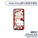 iPhone 12 Pro 手機殼 Kitty 鋼化玻璃殼 可愛 彩繪 卡通 凱蒂貓 防刮 玻璃背板 保護套