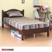 【RICHOME】溫莎實木3.5呎單人床胡桃木色