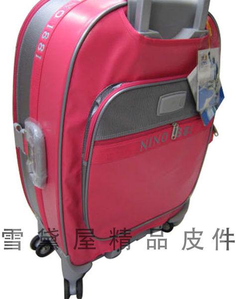 ~雪黛屋~18NINO81 中小一組熊寶貝行李箱台灣製造品質保證附粉紅海關鎖雙加寬飛機輪U1299