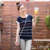 《AA6821》清新悠閒~圓領跳色條紋燙印反折袖上衣 OrangeBear
