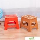 折疊椅子 加厚折疊凳子PU皮軟面塑料便攜...