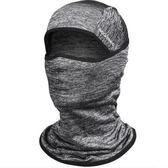 冰絲防曬頭套面罩戶外騎行摩托車釣魚男女全護臉頸脖 格蘭小舖