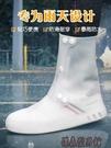 雨鞋套女學生加長防水戶外騎行防雨加厚耐磨硅膠防滑男輕便雨鞋套 傑森型男館