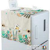 冰箱蓋布防塵布滾筒洗衣機罩棉麻布藝單雙開門冰箱罩微波爐防塵罩 魔方數碼館