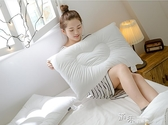 低枕芯護頸椎矮枕頭學生成人單人全棉柔軟超薄平扁整頭一對裝 道禾生活館