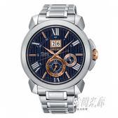 【分期0利率】SEIKO 精工錶 Premier 萬年曆 43mm 動能錶 7D56-0AE0A SNP153J1