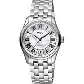 MIDO美度 Belluna II Lady 羅馬機械女錶-珍珠貝x銀/33mm M0242071111000
