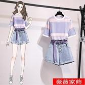 短袖針織上衣 薄款針織冰絲短袖條紋t恤女2021新款夏季時尚炸街寬松顯瘦上衣潮 薇薇