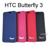 【Dapad】經典隱扣皮套 HTC Butterfly 3 B830x