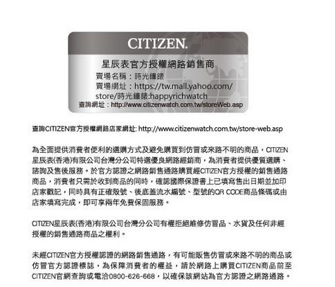 CITIZEN 星辰 光動能日系時尚錶 AW0087-58H_42mm