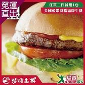 勝崎 和牛漢堡排【精省小片】5片組 (100公克±10%/1片)【免運直出】