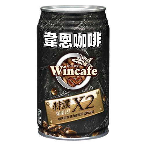 黑松韋恩咖啡-2X特濃320ml*6入【愛買】