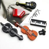 創意吉他隨身碟32g女生可愛隨身碟小提琴鋼琴麥克風隨身碟   卡菲婭