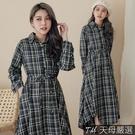 【天母嚴選】棉麻格紋雙口袋洋裝