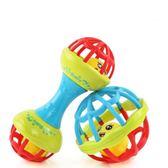 兒童搖鈴牙膠手搖鈴新生兒益智玩具0-3-6-9個月寶寶0-1歲手抓球【週年慶免運八折】