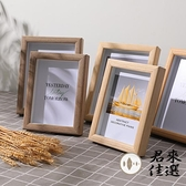 照片相框擺臺6/7寸木質相架簡約小畫框掛墻定制【君來佳選】